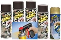 Camo Brn  Aero 4+1 Gold+Cgun